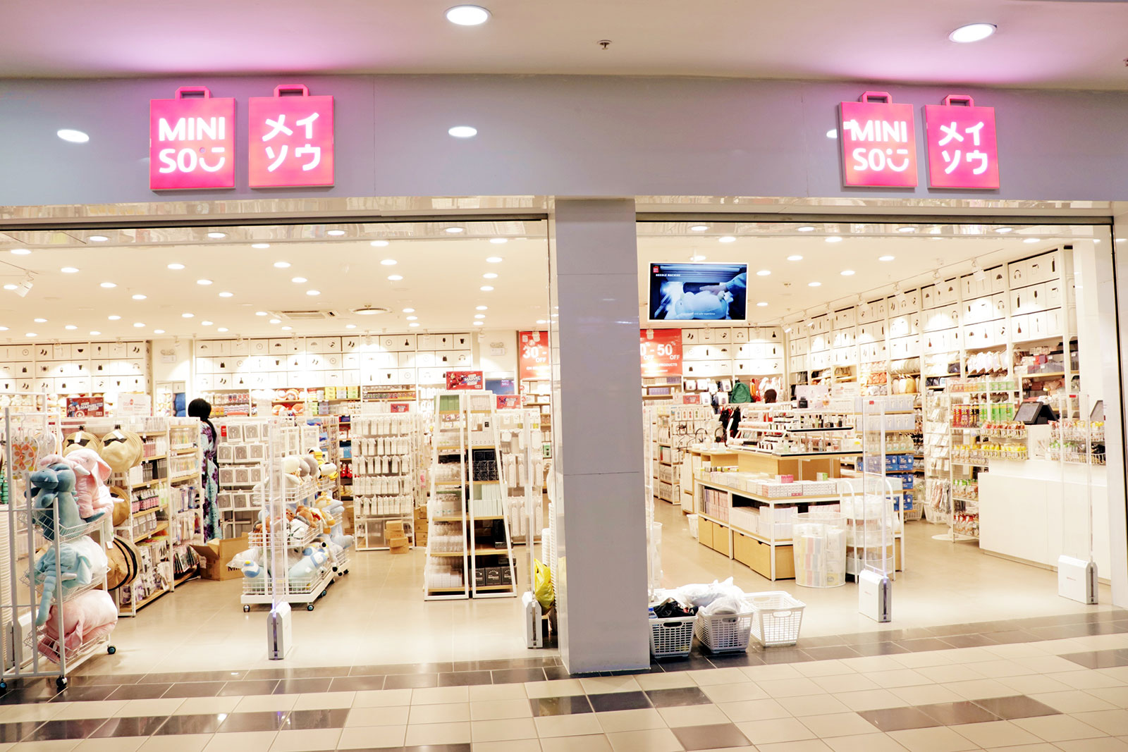 Miniso shop front